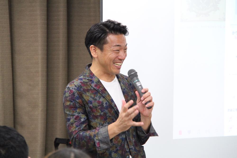 大嶋啓介さんセミナー
